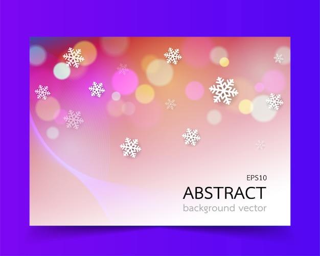 Абстрактные снежинки и светлые гирлянды на заднем плане.