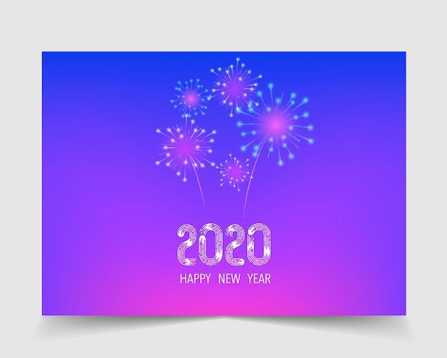 Абстрактная новогодняя открытка.