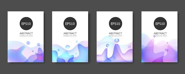 液体グラデーション色の背景デザイン。未来的なデザインカバー