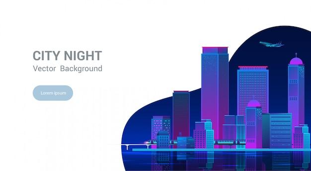 Панорама ночного города. городской пейзаж на темном фоне с яркими и светящимися неоновыми фиолетовыми и синими огнями. широкий шоссе вид сбоку. киберпанк и стиль ретро волны, баннер