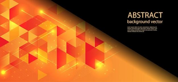 幾何学形状技術デジタルハイテクコンセプトの背景。