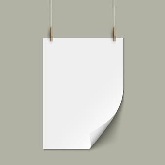 Пустой лист бумаги