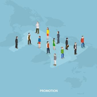 グローバルプロモーションキャンペーン。