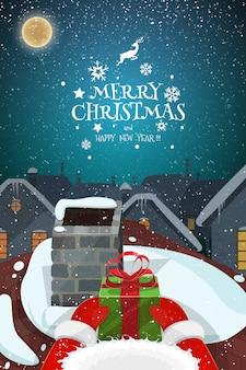 雪に覆われた魔法のクリスマスの夜の風景イラスト。