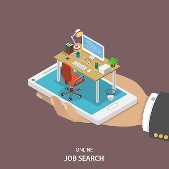 オンライン仕事検索等尺性フラットベクトル。