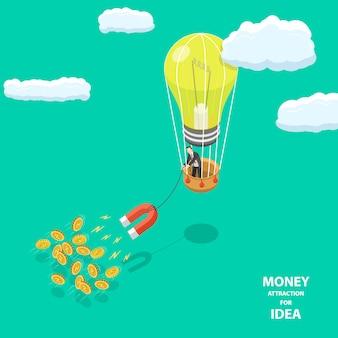 お金の魅力フラット等尺性低ポリベクトルの概念。