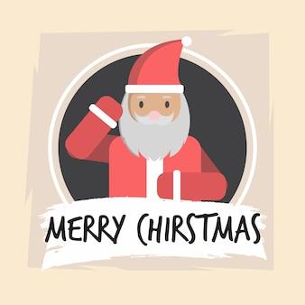 Квадратная рождественская открытка