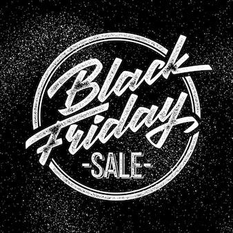 Черная пятница продажа надписи