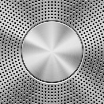 Металл текстурированная технология перфорированный фон