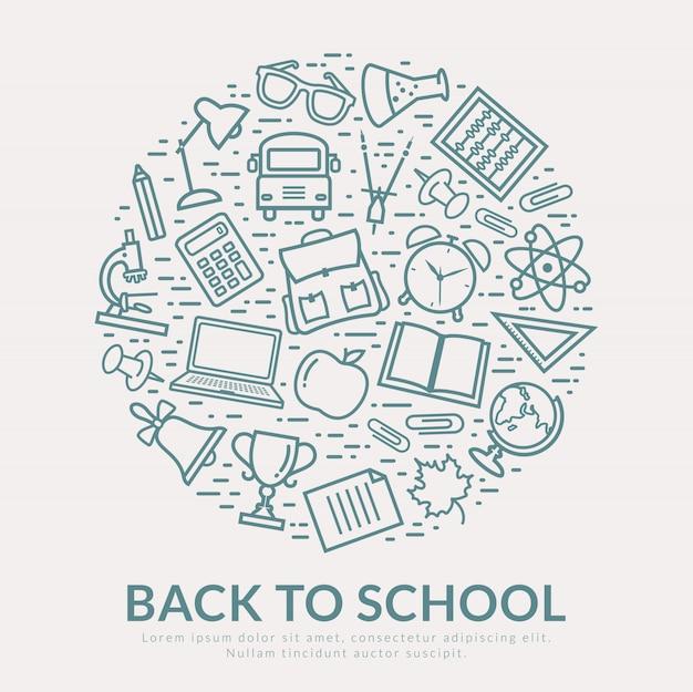 学校のベクトルの背景に戻る。
