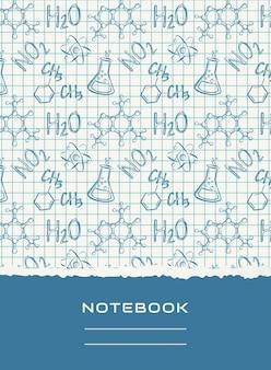 ノートブックカバーデザイン。化学のベクトルの背景。