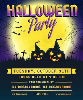 Приглашение на вечеринку в честь хэллоуина. листовка.