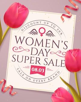 女性の日セールのバナー。