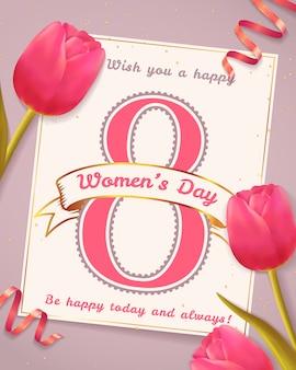 Женская открытка.