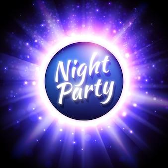 夜のパーティーのためのベクトルチラシのテンプレート