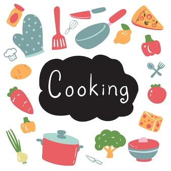 料理ベクトルコレクションのデザイン