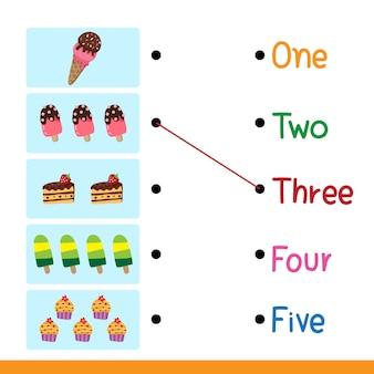 子供のためのワークシートのベクトル設計