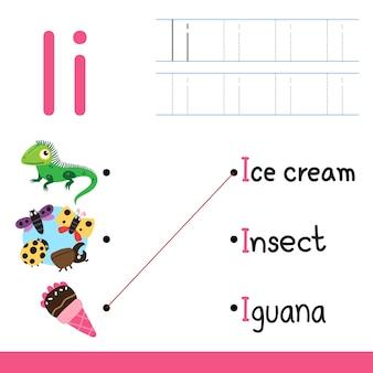 迷路ゲームのベクトル設計、動物のゲームのベクトル設計と一致する