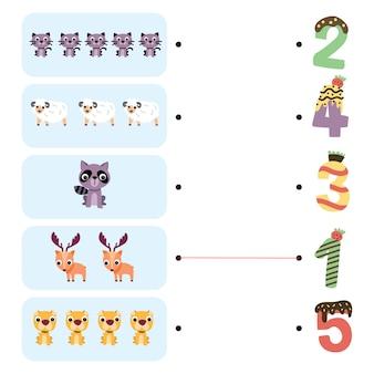 動物ゲームワークシートデザイン