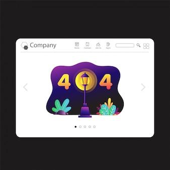 ウェブサイトのテンプレートデザイン