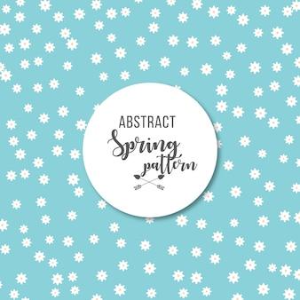 抽象的なデイジー春パターン背景