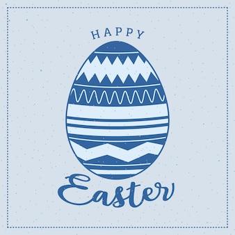 Счастливая пасхальная открытка с яйцом на голубом фоне