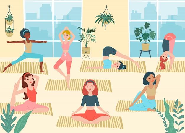 Девушки йоги шаржа, молодые женщины тренируют представления асан, иллюстрацию характеров фитнеса, студию йоги и фитнес-клуб.