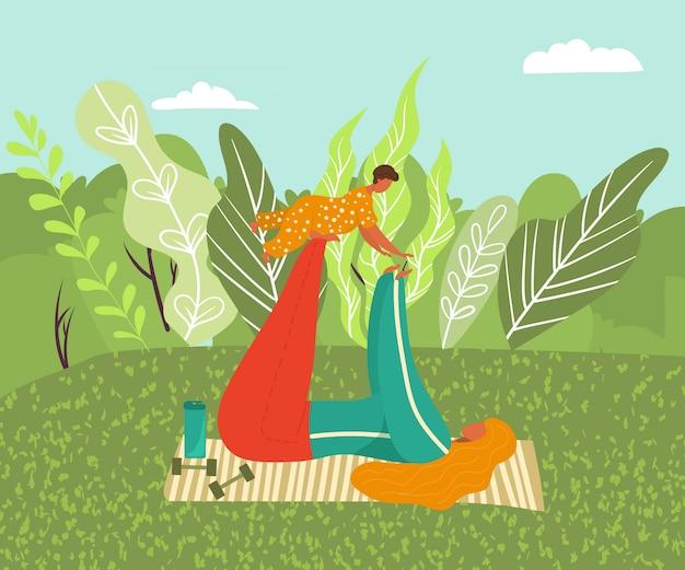 ママと小さな赤ちゃんが自然、幸せな家族、幼児の演習と草原の花のイラストでフィットネスを持つ若い女性のスポーツをしています。