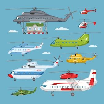 ヘリコプターヘリコプター航空機またはローター飛行機とチョッパージェット飛行輸送の背景にプロペラと飛行機と航空貨物の空の図航空セット