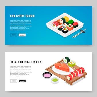 寿司とアジア料理のバナーテンプレート。オンライン注文のための日本のアジア料理。ロール、太巻き寿司、マグロ、わさび、棒で伝統的な中国のプレート。