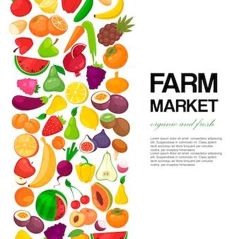 農産物市場の果物と野菜。