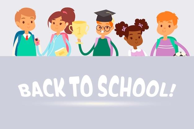 学校に戻って、子供たちのキャラクター
