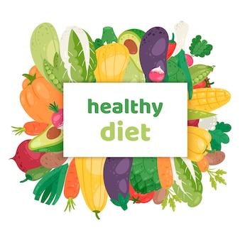 Иллюстрация здоровой вегетарианской диеты
