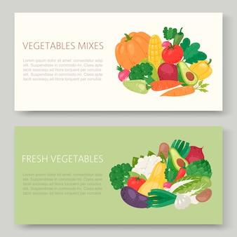 Свежие эко овощи иллюстрации баннер набор.