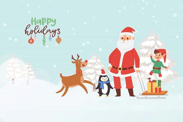 メリークリスマスイラスト。サンタクロースとクリスマスのかわいい動物キャラクター。