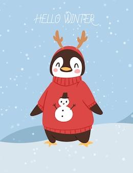 Милая рождественская иллюстрация шаржа пингвина.