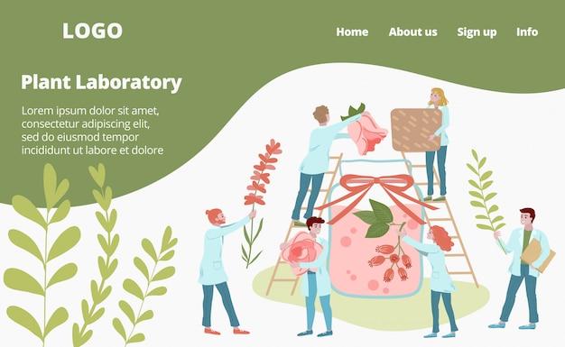 Лабораторные препараты из растений и сельскохозяйственной генетики веб-шаблон
