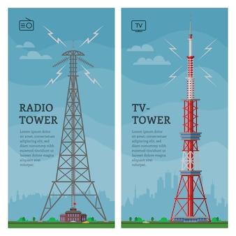 Башня глобального горизонта возвышается антенна строительство в городе и небоскреб, здание с сетью связи иллюстрации городской пейзаж набор возвышающихся архитектура фон