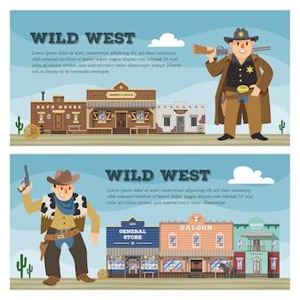 町の背景に建設と国の風景の野生の西カウボーイキャラクターサルーン西部建物家通り田舎イラストの背景