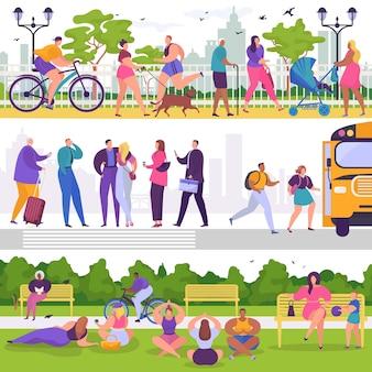 Городские люди гуляют в парке или на улице и парк иллюстрации, женщина мужчина символов в мероприятиях на свежем воздухе