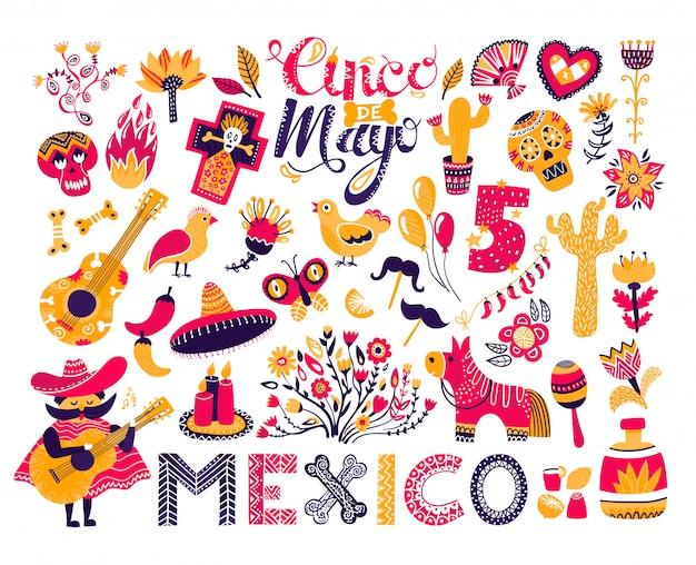 Иллюстрации мексиканского синко де майо, мультяшный традиционный народный орнамент или элемент партии из мексиканской иконы, изолированные на белом