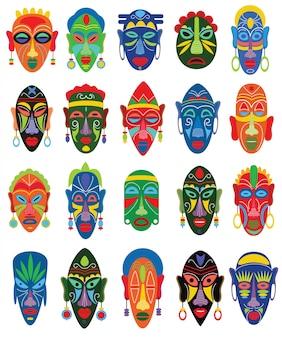 部族マスクベクトルアフリカの顔の仮面舞踏会と白で隔離伝統的なマスクシンボルのアフリカイラストセットの民族文化をマスキング