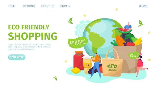 エコライフ、フレンドリーなショッピング、プラスチックなし、ベクトルイラスト。健康的なライフスタイル、地球環境の保護。生鮮食品を購入する