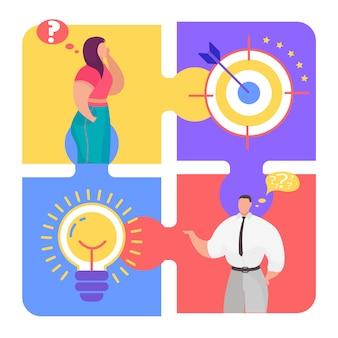 ビジネスチームワークパズルコンセプト、イラスト。チームの男性女性キャラクターの目標、成功のためのアイデア。パートナーシップのコミュニケーション