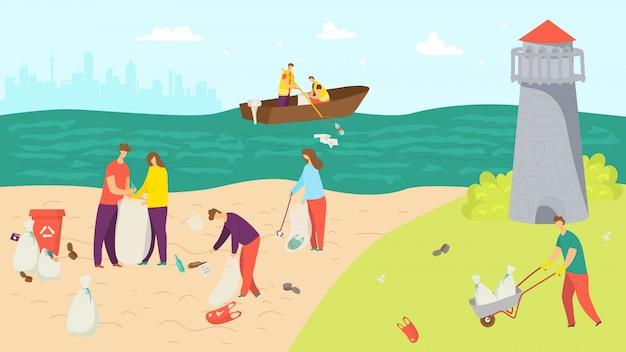 ゴミとビーチ、人々のきれいな環境のイラスト。ボランティアキャラクターが自然生態からゴミを拾います。漫画の男性女性が海、プラスチック廃棄物、汚染を掃除します。