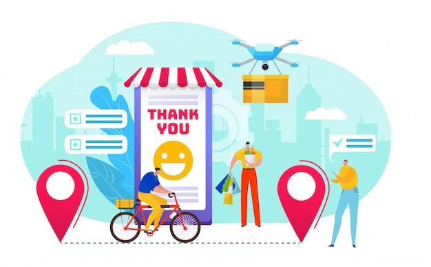 宅配便ビジネスサービスコンセプト、イラスト。輸送による配送、オンラインモバイル高速配信。人とボックスパッケージの食品輸送、速達技術。