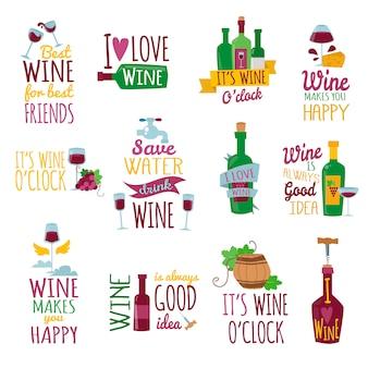 ワインをテーマにしたレタリングのセット。ワインが大好き