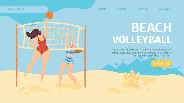 ビーチスポーツバナー、イラスト。人々の漫画のキャラクターは、テンプレートページでバレーボール、女の子のライフスタイル活動を再生します。ボールやゲーム、ウェブランディングでアクティブな夏のアウトドア。