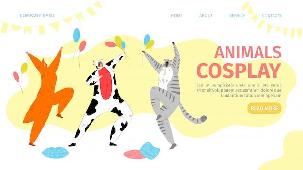 動物コスプレ着陸イラスト。カラフルな獣の衣装を着た人々は、牛、猫、魅力的なキツネを描いています。お気に入りの漫画の子供たちからのかわいいコレクションのキャラクター。
