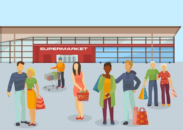 スーパーマーケットで買い物をする人はベクトルイラストです。買い物袋を持つさまざまな国籍の老いも若きカップルのフラット文字。スーパーマーケットの顧客のバナー。